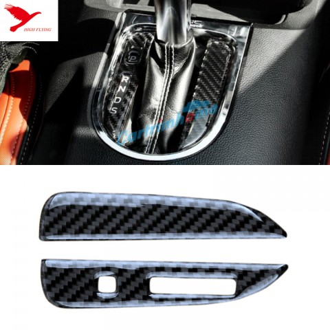 Carbon fiber Interior Gear Shift Panel Stripe Cover Trim 2pcs For Ford Mustang 2015 - 2017